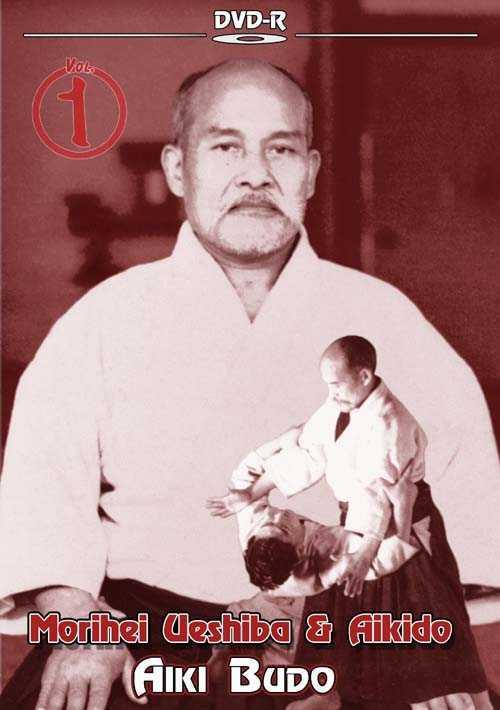 Vídeo de Osensei: «Aikido Budo»
